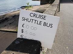 サウス クイーンズフェリーのシャトルバス料金表