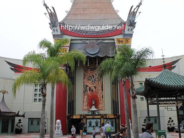 ウォルトディズニーワールドのハリウッドスタジオ
