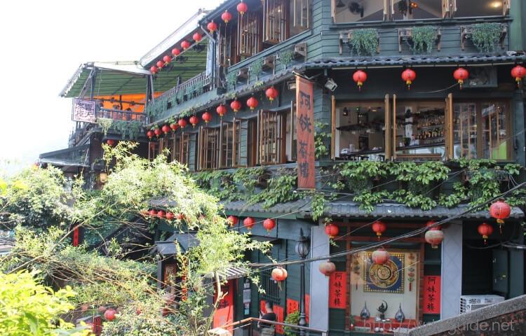 台湾九份の阿妹茶屋