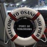 横浜大桟橋の入り口