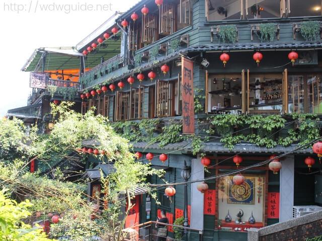 台湾・九份の阿妹茶楼
