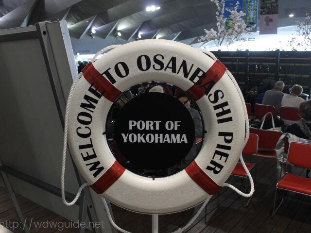 横浜港大さん橋国際客船ターミナル(大桟橋)の入り口