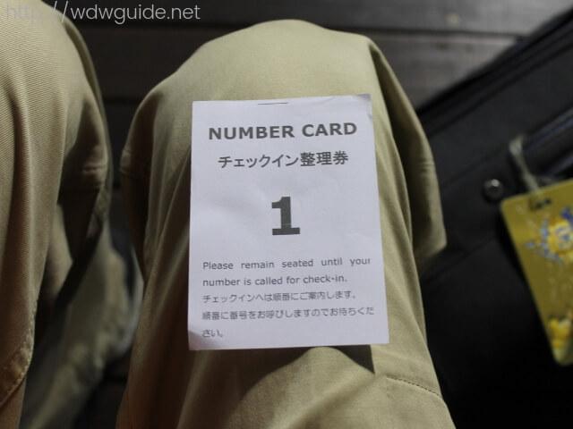 ウエステルダム 乗船の番号
