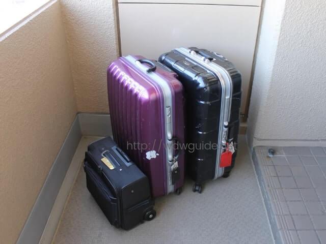 ウエステルダム クルーズに持っていくスーツケース