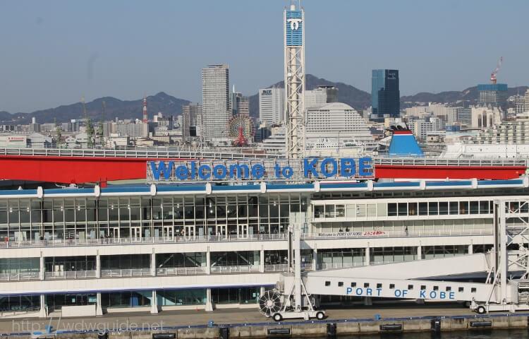 神戸港のクルーズターミナル