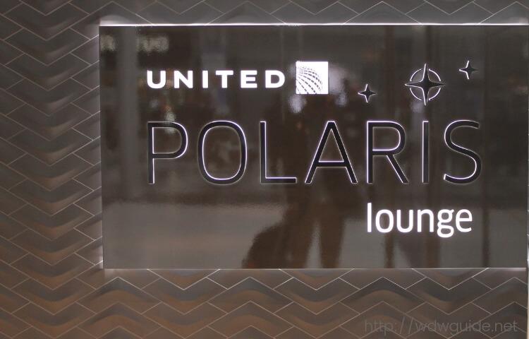 UNITED POLARIS LOUNGE(ユナイテッド ポラリス ラウンジ) シカゴ・オヘア国際空港 : 第1ターミナル・コンコースC