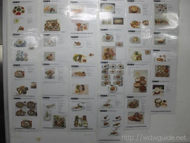 ウエステルダムのキッチンに貼られたメニュー