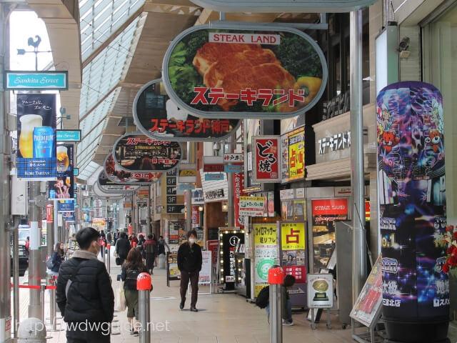 神戸三宮駅周辺