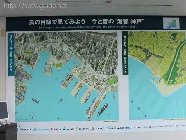 神戸市役所展望ロビーに貼られていた今と昔の神戸港