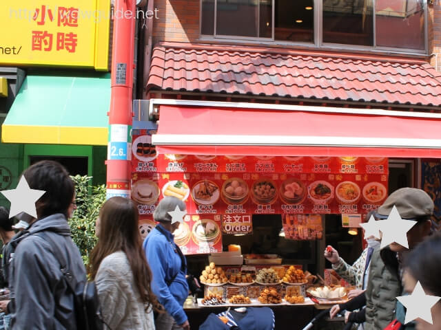 神戸南京町の点心のお店