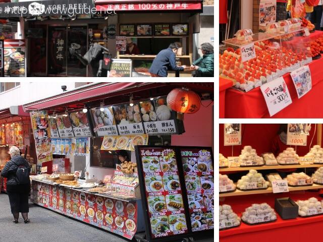 神戸南京町のお店