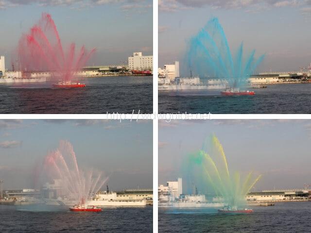 神戸港での消防艇によるカラー放水