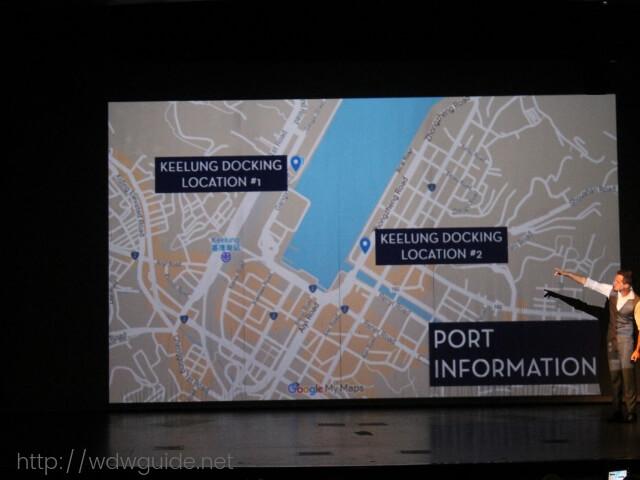 ウエステルダムのメインステージで行われた寄港地のプレゼンテーション