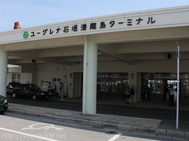 ユーグレナ石垣港離島ターミナル
