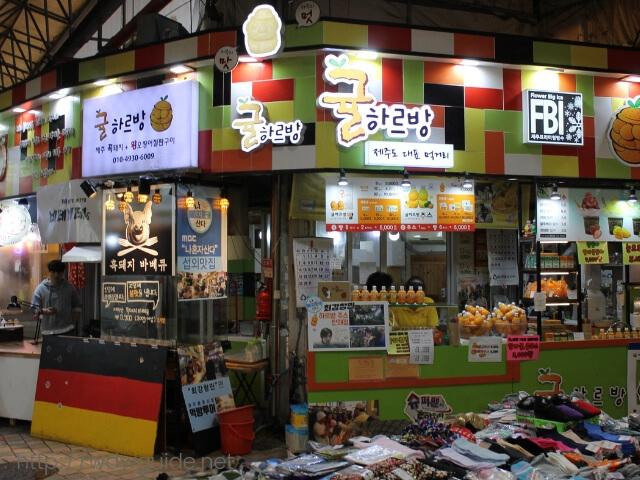 韓国済州島の東門在来市場の内部