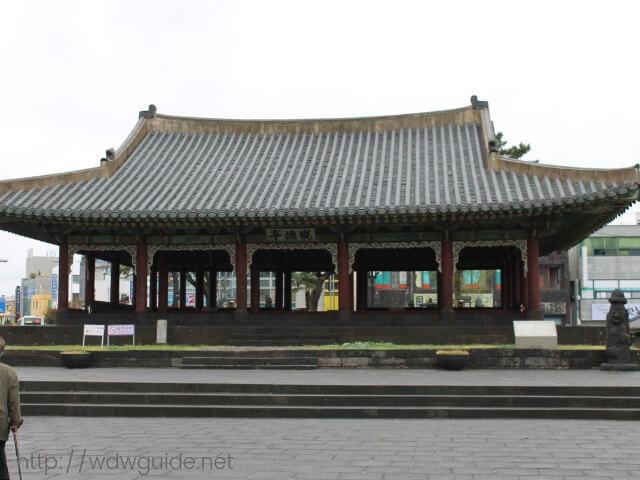 韓国済州島の観徳亭
