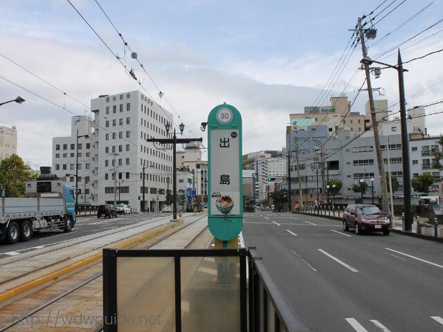 長崎市電の停留所の出島