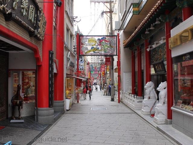 新地中華街の通り