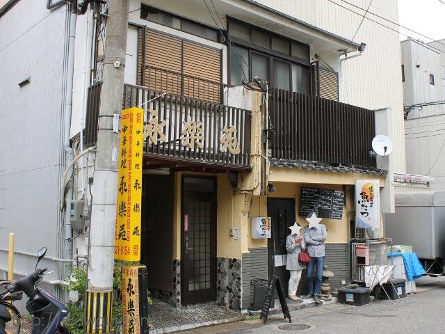 長崎魚たつの建物