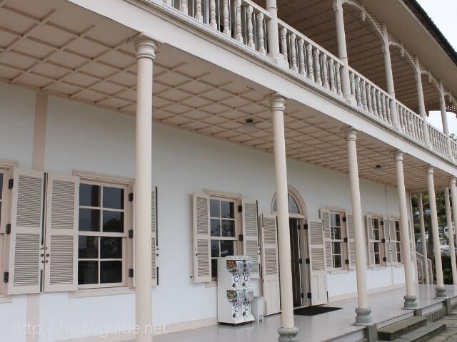 長崎のグラバー園にある旧三菱第二ドックハウス