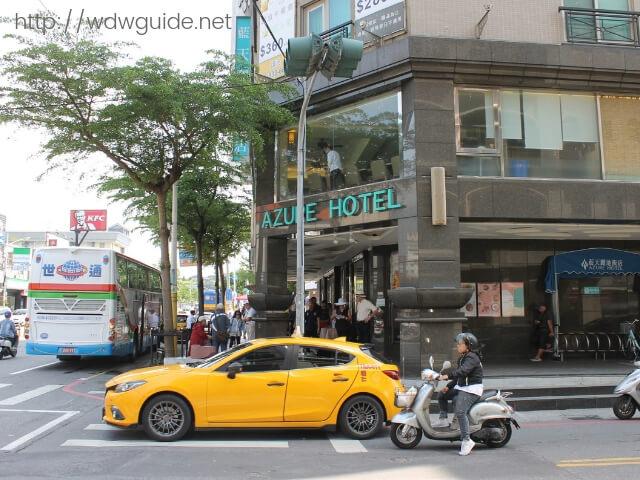 花蓮市内にあるAzure Hotel (アズールホテル)