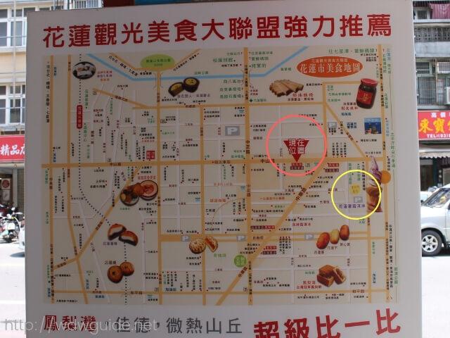 台湾の花連市内の地図