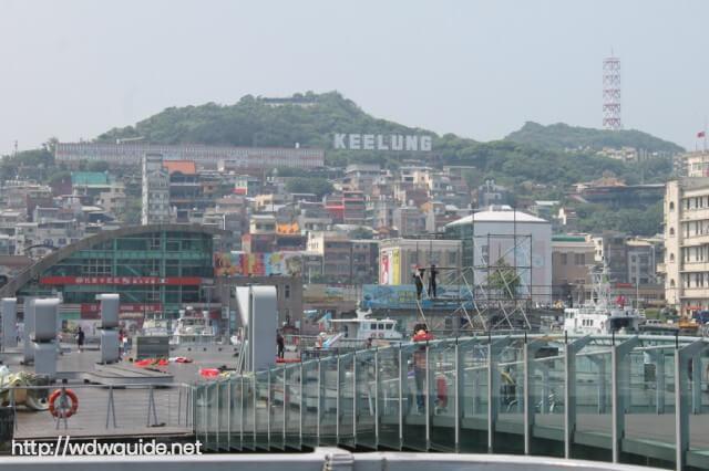 台湾の基隆