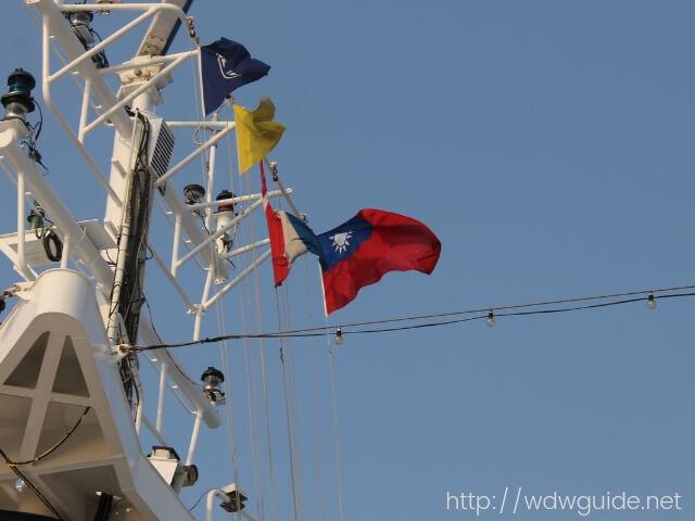 ウエステルダムに掲げられていた台湾の旗