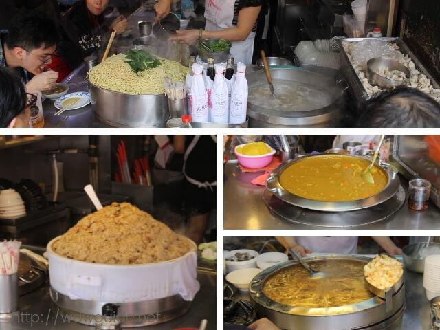 台湾の基隆廟口夜市の料理