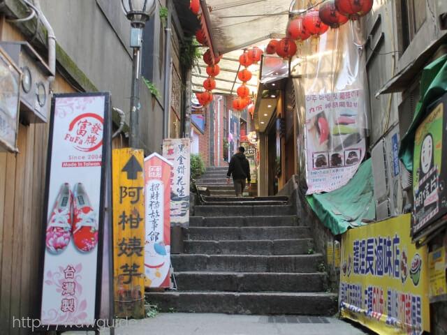 九份の賢崎路の階段