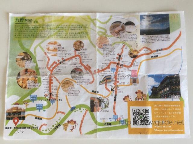 九份の観光マップ
