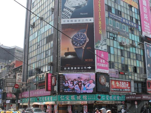 台湾の基隆の街中