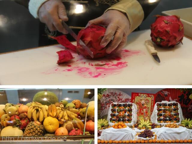 ウエステルダムのリドで行われたAsian Themed Dinnerのフルーツ