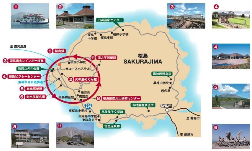 鹿児島市観光サイトよかとこかごんまNAVI、桜島周遊バス「サクラジマアイランドビュー」