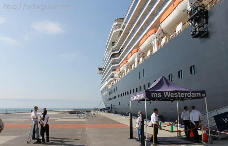 ウエステルダム   (Westerdam) の船内紹介 | ホーランドアメリカライン 客船ツアー