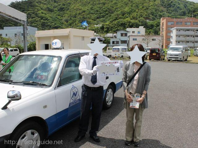 奄美大島の交通手段に便利な観光タクシー