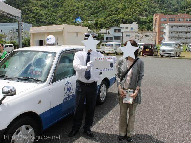 奄美大島の観光タクシー