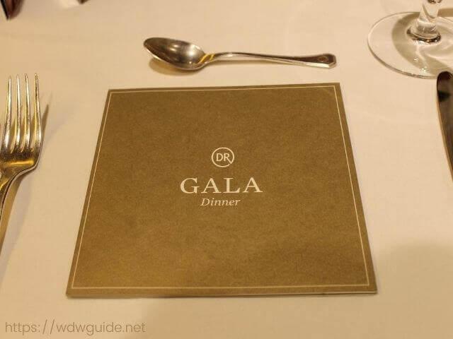 ガーラのディナーメニュー