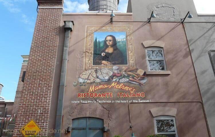 ウォルトディズニーワールドのハリウッドスタジオのレストラン