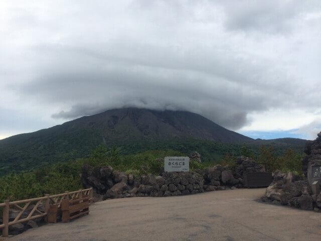 桜島の有村溶岩展望所