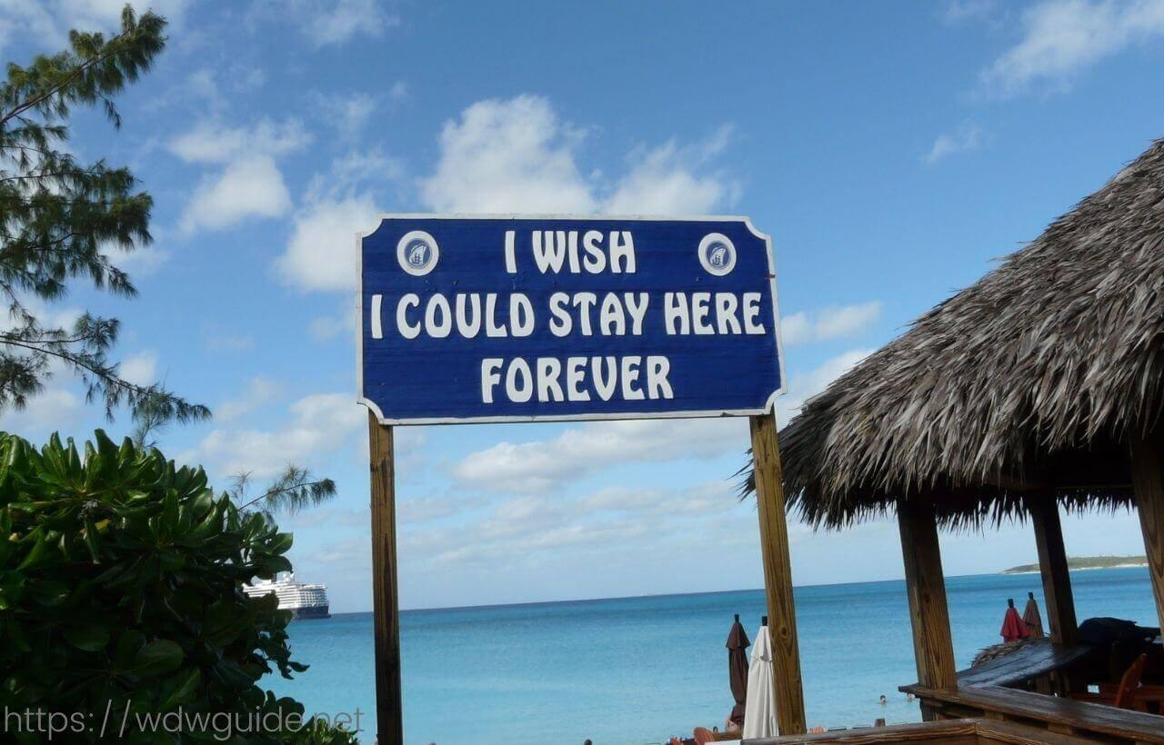 カリブ海のハーフムーンケイ