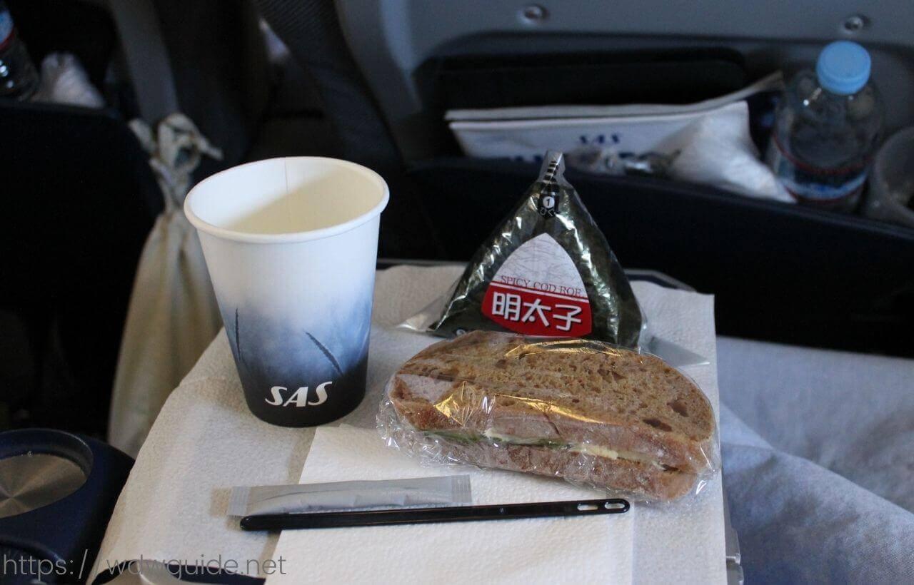 スカンジナビア航空(SAS) プレミアムエコノミーの軽食