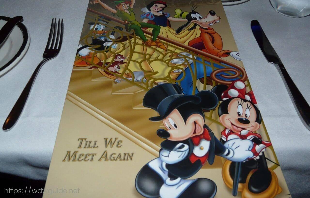 ディズニーワンダーのディナーメニュー