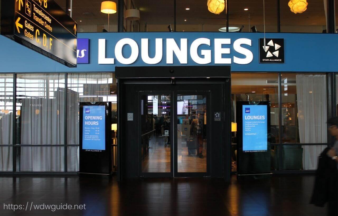 コペンハーゲン空港のSASラウンジ