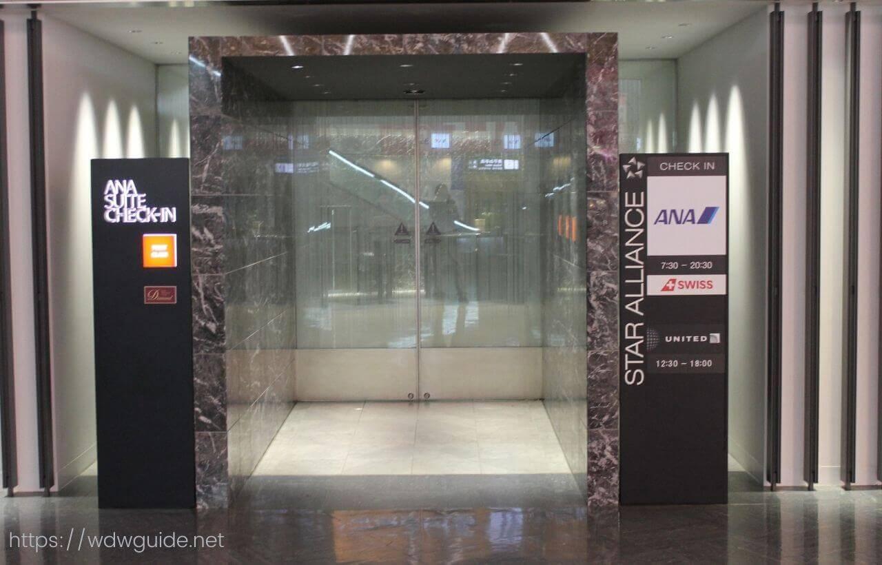 成田空港のANAファーストクラスチェックインカウンター