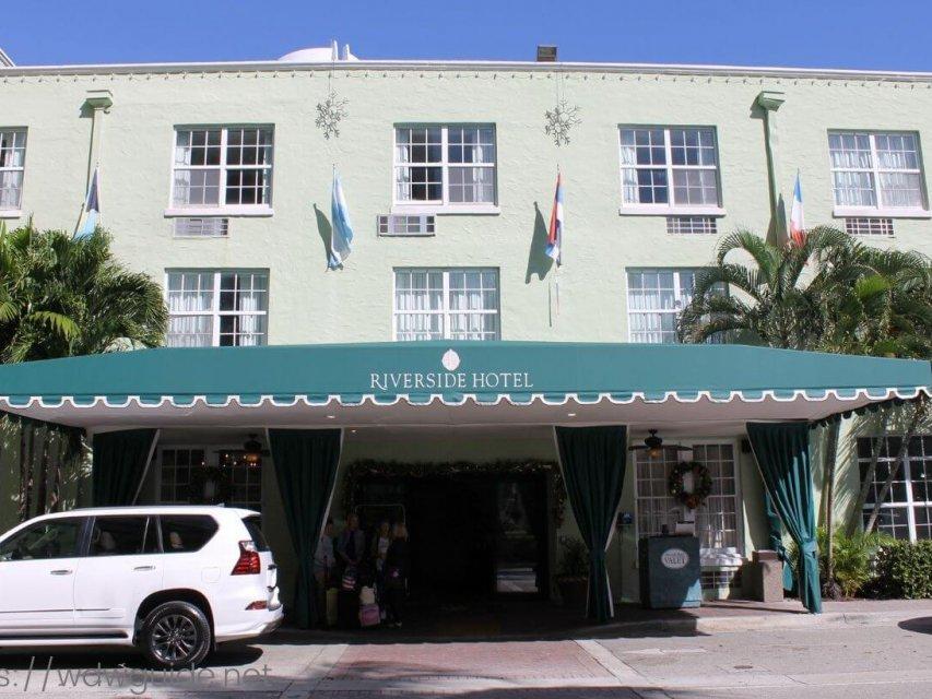 リバーサイド ホテル(Riverside Hotel)|フォートローダーデールの賑やかな通りにある空港にも港にも便利なホテル