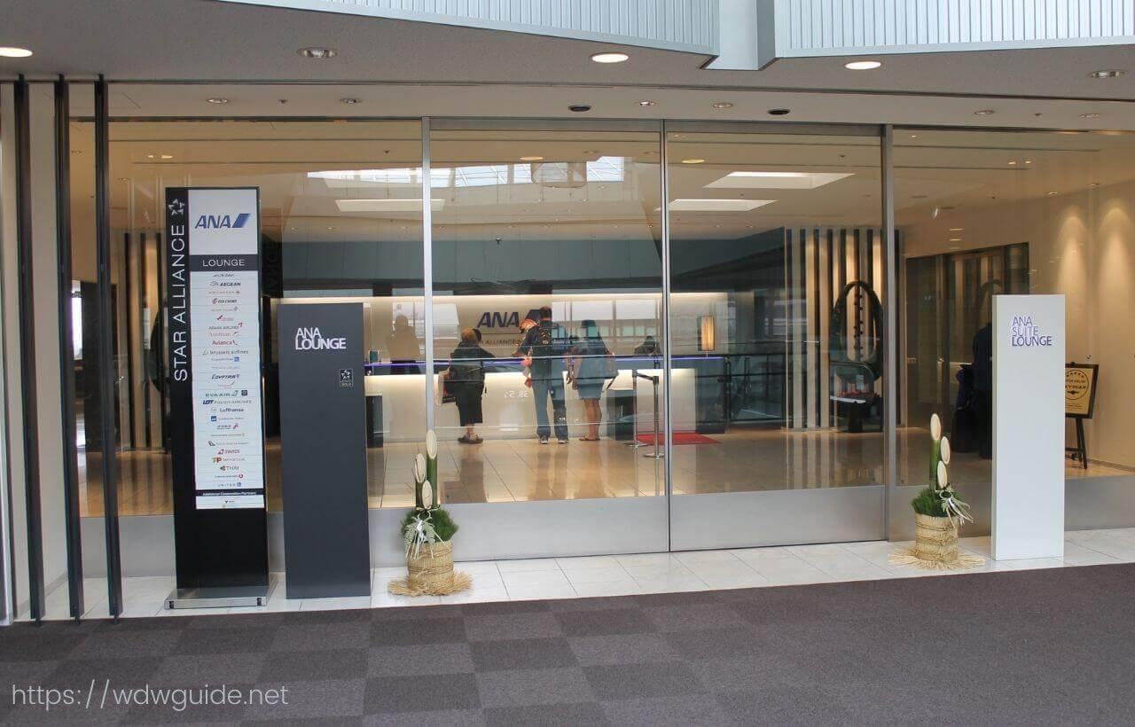 成田空港第一ターミナルのANA ラウンジ