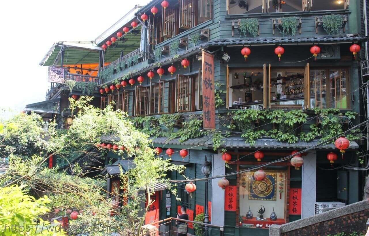 台湾の九份の阿妹茶屋