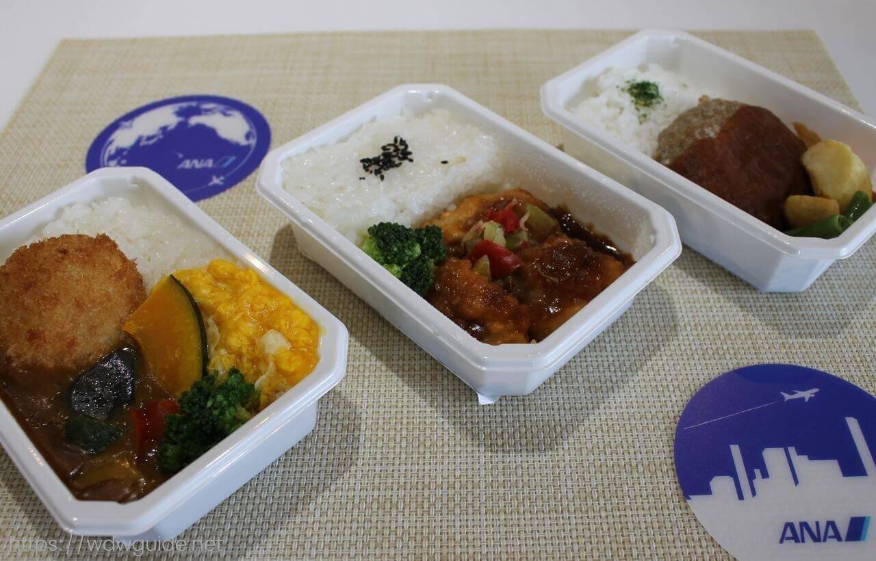 ANAエコノミークラス機内食3種類