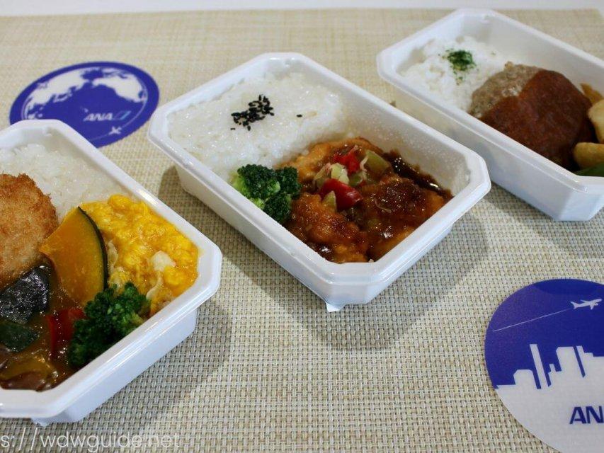 ANA機内食レビュー|通販でお取り寄せしたANA機内食の実食レポート
